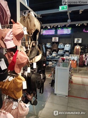 Sinsay - сеть магазинов одежды