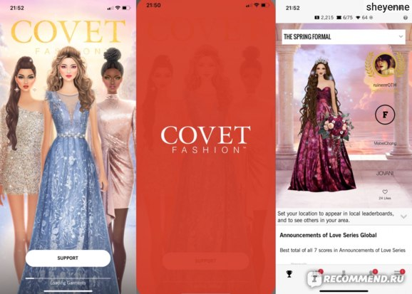 Covet fashion  фото