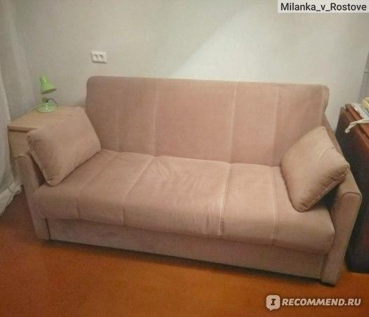 диван кровать Hoff доминик арт 80303648 компкатный диван