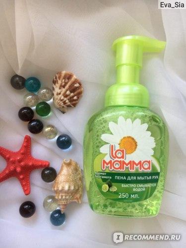 Пена для мытья рук La Mamma Аромат бергамота фото