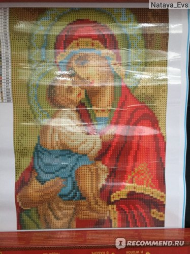 Набор алмазной мозаики «Пресвятая Богородица Донская». Холст с изображением.