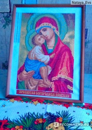 Набор алмазной мозаики «Пресвятая Богородица Донская». Готовая работа.