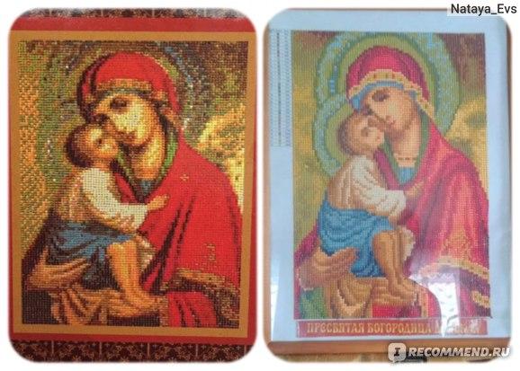 Набор алмазной мозаики «Пресвятая Богородица Донская».