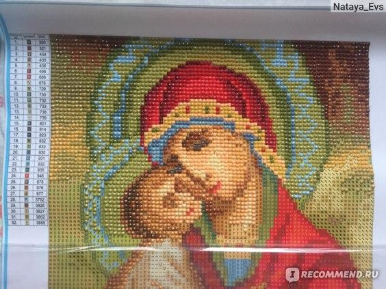 Набор алмазной мозаики «Пресвятая Богородица Донская». Процесс выкладки мозаики.
