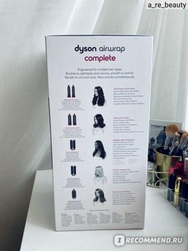 Стайлер Dyson Airwrap фото