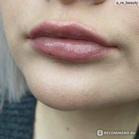 Бальзам для губ Fenty Beauty by Rihanna PRO KISS`R фото