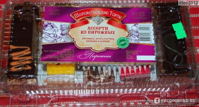 Пирожное  Шереметьевские торты Ассорти из пирожных фото