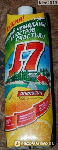 Сок J7 Апельсиновый с мякотью фото