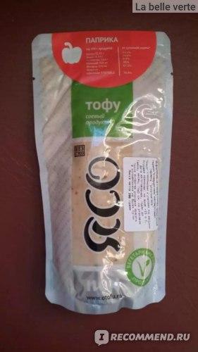 Тофу Органик Соя Продукт с паприкой фото