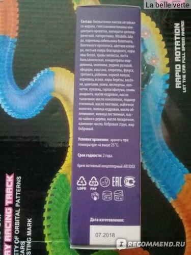 Крем Artidex для суставов.  фото