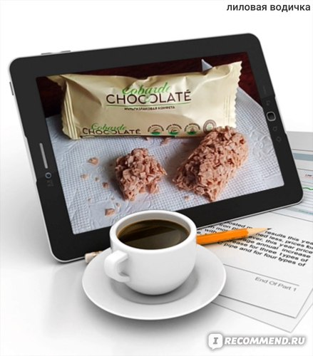 """Конфеты ООО """"В.А.Ш. Шоколатье"""" Cobarde chocolate. Мультизлаковая конфета с белым шоколадом. фото"""
