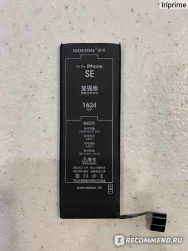 Аккумулятор Nohon for Iphone SE фото