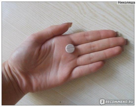 Средства д/лечения простуды и гриппа Уралбиофарм Цитрамон П фото