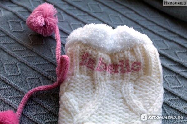 Носки Faberlic Вязанные для дома фото