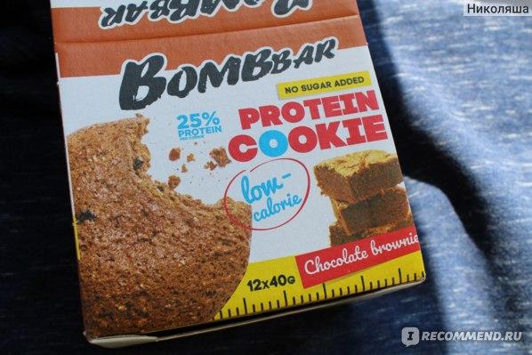 Протеиновое печенье Bombbar Шоколадный брауни