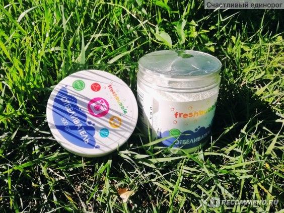 Отбеливатель Levrana Freshbubble фото