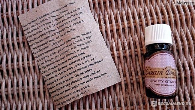 Гидрофильное масло Cream Dream для демакияжа фото