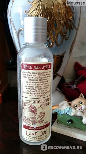 Гель для душа  Lux'One ароматерапия Апельсин-Герань арома-массаж фото