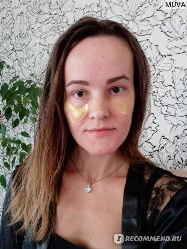 Маска для кожи вокруг глаз Dewytree Prime Gold Snail Eye Patch фото