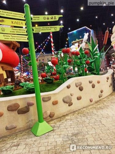 парк остров мечты отзывы посетителей