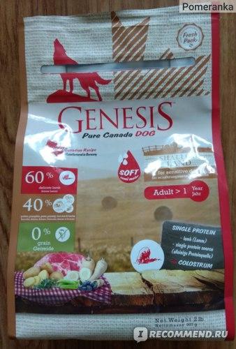 Корм для собак Genesis Pure Canada Shallow Land (Полувлажный) фото