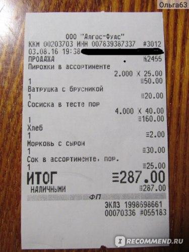 Столовая №1, г.Санкт-Петербург, Невский проспект, 25 фото