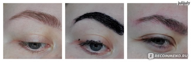 Краска для бровей и ресниц VERONA PROFESSIONAL RYANA HENNA  фото