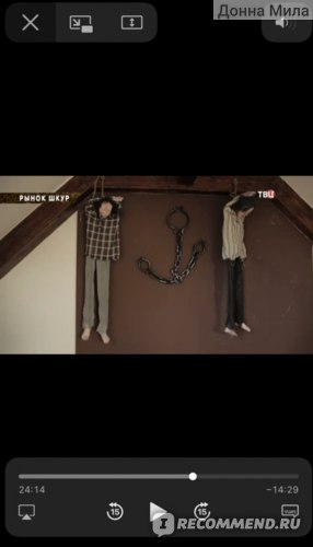 Рынок шкур (2020, фильм) фото