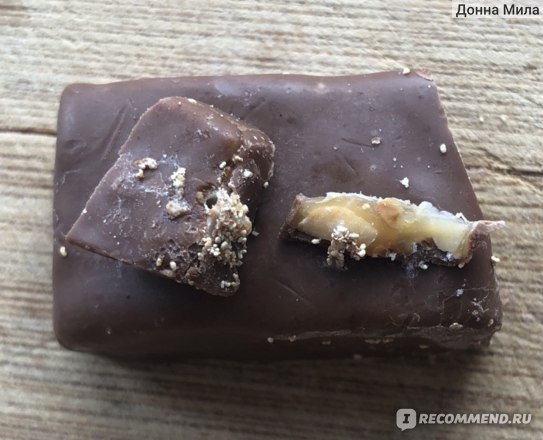 """Конфеты Яшкино """"Ярче!"""" арахис в мягкой карамели"""