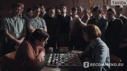 Ход королевы / The Queen's Gambit