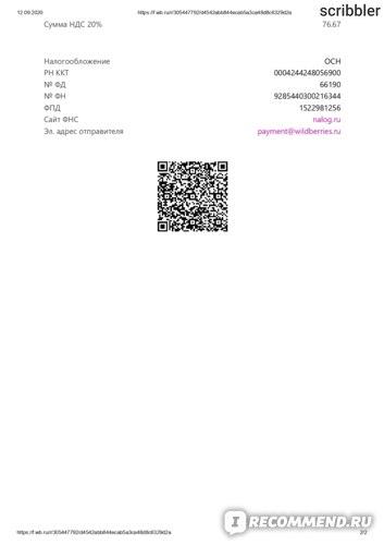 Дезодорант-антиперспирант Rexona ролл Clinical Protection Защита и свежесть фото
