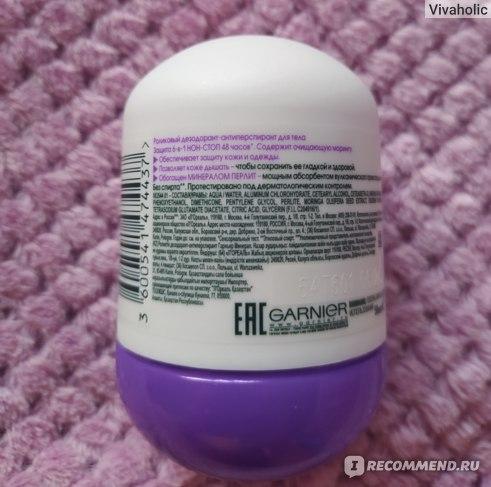 Дезодорант-антиперспирант Garnier защита кожа+одежда весенняя свежесть фото