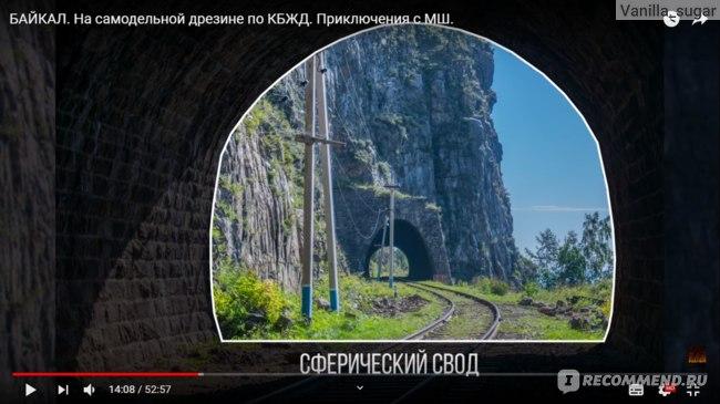 Рукотворные красоты на Байкале