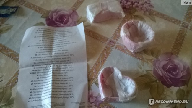 "Набор для выпечки Avon ""Розовая ленточка"" фото"