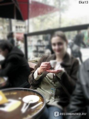 кофе-пропуск ))))