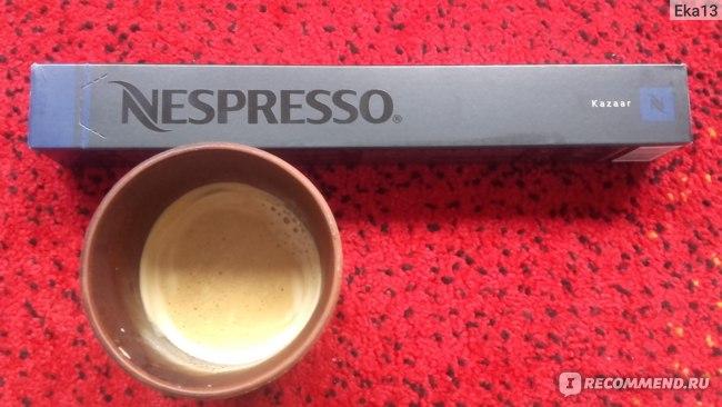 Капсулы для кофе-машин NESPRESSO Kazaar  фото