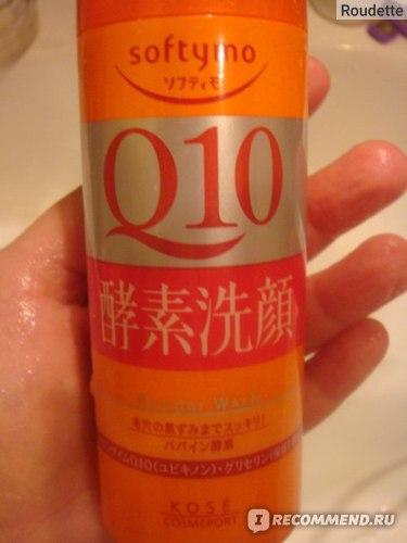 Пенка для умывания   Softymo Q10 Powder Wash фото