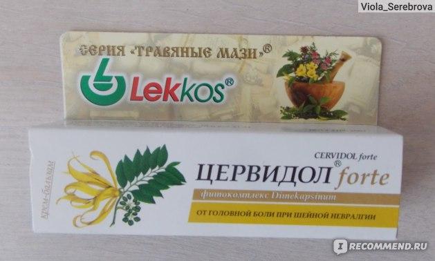 Травяная мазь Lekkos Цервидол-forte фото