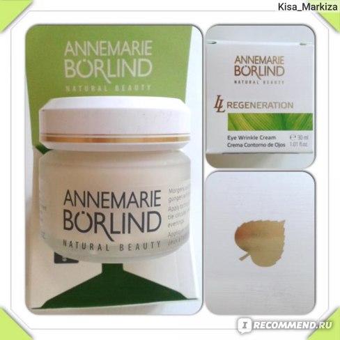Крем для кожи вокруг глаз AnneMarie Borlind LL Regeneration, Eye Wrinkle Cream фото