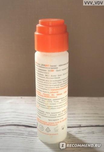 Средство от обильного потовыделения Dry Dry Классический фото