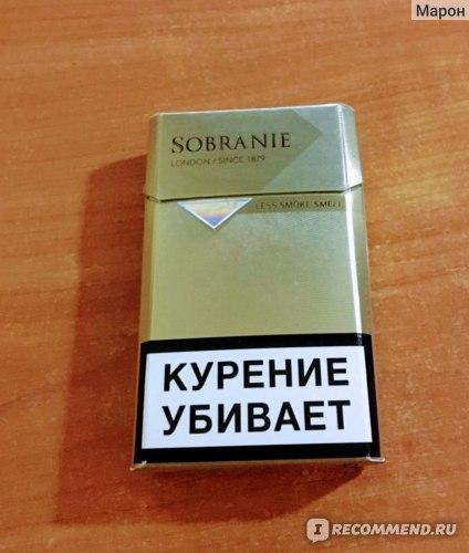 Сигареты Sobranie Gold  фото