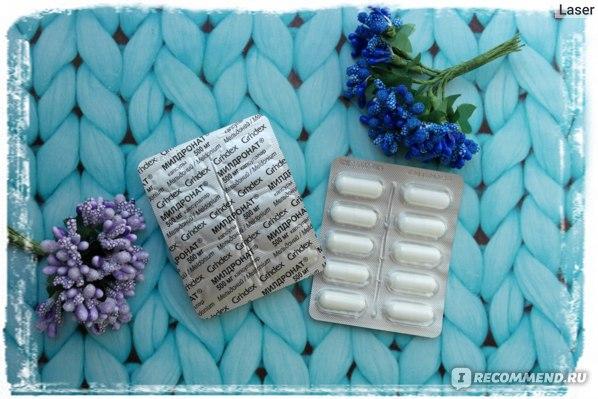 Таблетки Милдронат
