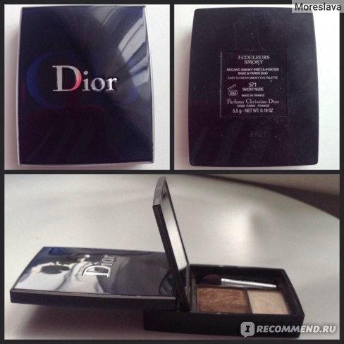 Тени для век Dior 3 Couleurs Smoky  фото