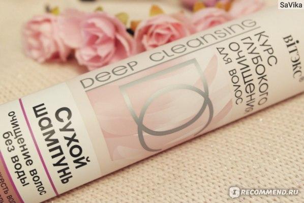 Сухой шампунь Белита-Витэкс Курс глубокого очищения для волос Deep cleansing фото