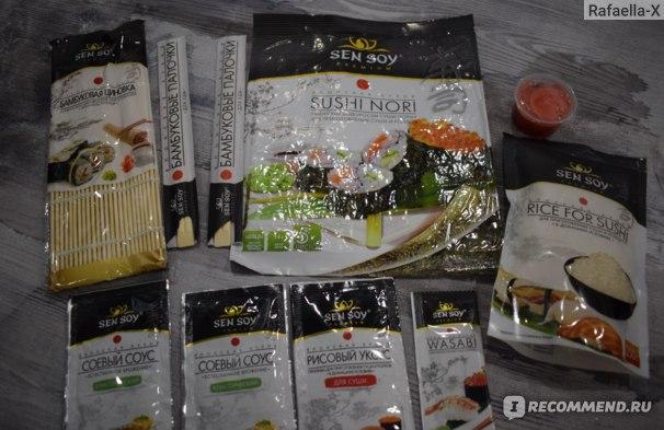 Набор для приготовления суши и роллов Sen Soy / Сэн Сой Sushi Kit фото