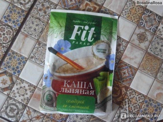 Диета Для Похудения С Льняной Кашей. Лен – чудо-семечки для здорового похудения