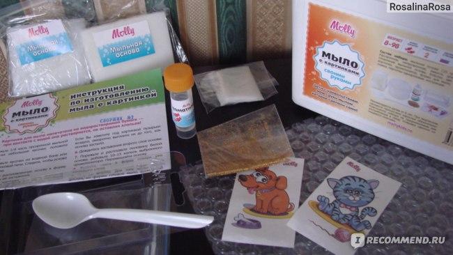 Набор для творчества Molly «Мыло с картинками»   фото