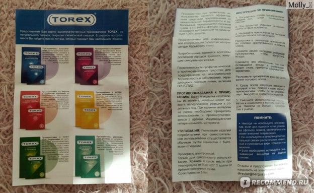 Презервативы Torex Продлевающие фото