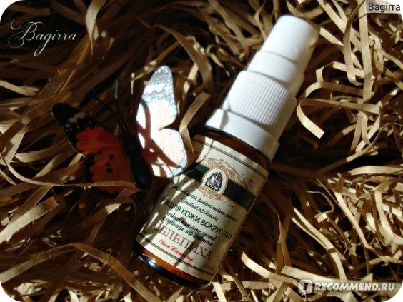 Крем для кожи вокруг глаз Клеона Легкий питательный биоактивный Облепиха фото