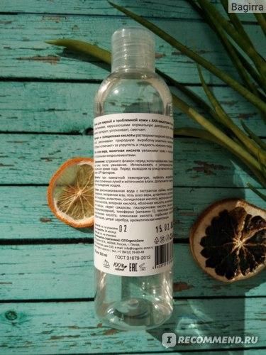 Тоник Organic Zone с AHA-кислотами для жирной и проблемной кожи фото